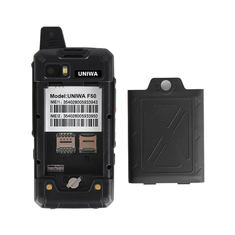 uniwa-f50-05