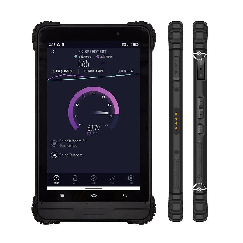 UTAB NR8001 Rugged Tablet 03